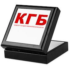 KGB Keepsake Box