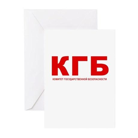 KGB Greeting Cards (Pk of 10)