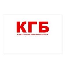 KGB Postcards (Package of 8)