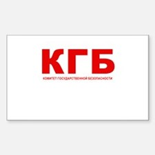 KGB Sticker (Rectangle)