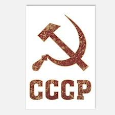 Soviet Union Vintage Postcards (Package of 8)