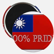 """100% PRIDE 2.25"""" Magnet (100 pack)"""