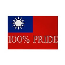 100% PRIDE Rectangle Magnet (10 pack)