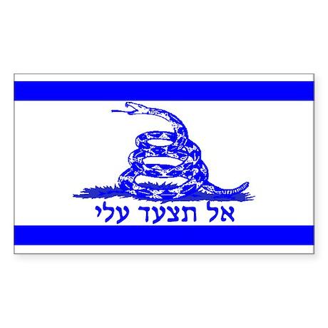 Don't Tread On Me! Hebrew Sticker (Rectangle 10 pk