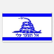 Don't Tread On Me! Hebrew Decal