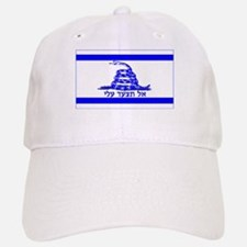 Don't Tread On Me! Hebrew Baseball Baseball Cap