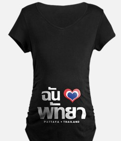 I Love (Heart) Pattaya, Thailand T-Shirt