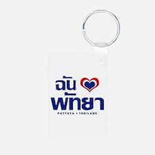I Love (Heart) Pattaya, Thailand Keychains