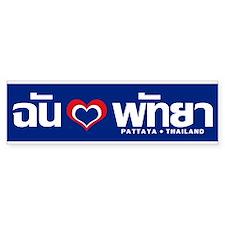 I Love (Heart) Pattaya, Thailand Bumper Sticker