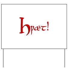 Hwaet! (Red) Yard Sign