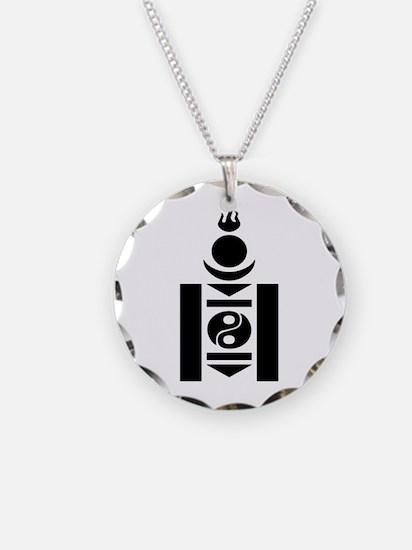 Soyombo Necklace Circle Charm