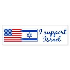 Support Israel Car Car Sticker