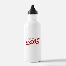 Class of 15 Spatter Water Bottle