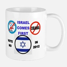 NO OBAMA 2012 Mug