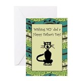 Father\'s day card Greeting Cards