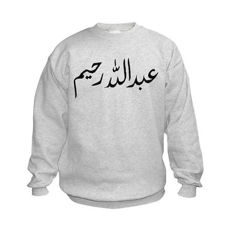 Abdullah Rahim Kids Sweatshirt