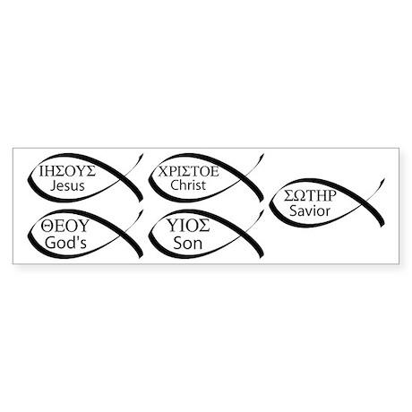 Ichthus School Bumper Sticker