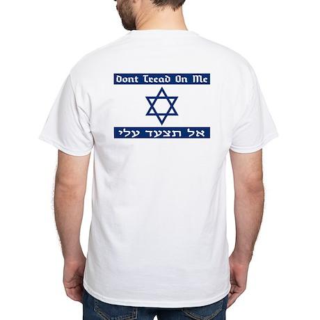 Israel DTOM White T-Shirt