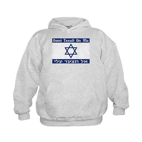 Israel DTOM Kids Hoodie