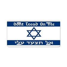 Israel DTOM Aluminum License Plate