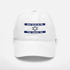 Israel DTOM Baseball Baseball Cap