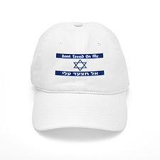 Israel DTOM Baseball Cap