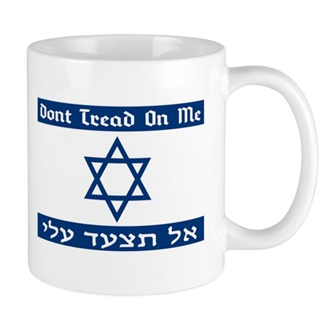 Israel DTOM Mug
