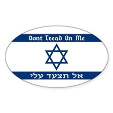 Israel DTOM Decal