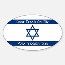 Israel DTOM Decal