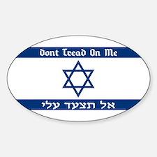 Israel DTOM Sticker (Oval)