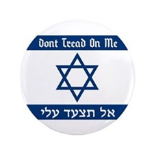 "Israel DTOM 3.5"" Button (100 pack)"