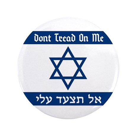 """Israel DTOM 3.5"""" Button (100 pack)"""
