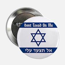 "Israel DTOM 2.25"" Button"