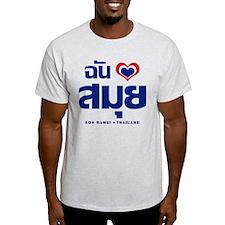 I Love (Heart) Koh Samui, Thailand T-Shirt