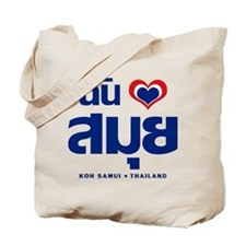 I Love (Heart) Koh Samui, Thailand Tote Bag