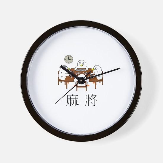 Majiang(Mahjong) Wall Clock