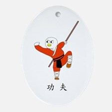 Kung Fu Ornament (Oval)