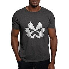 Do: Pilgrims of the Flying Te T-Shirt
