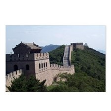 Great wall of china Postcards (Package of 8)