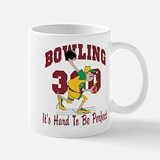 Bowling 300 Hard To Be Perfect Mug