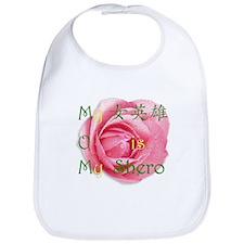 Chinese Shero Mom Rose Bib