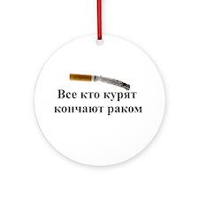 Cute No smoking Ornament (Round)