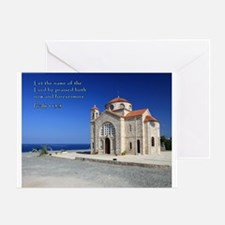 Psalm 113:3 Greeting Card