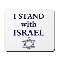 I Stand with Israel Mousepad