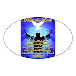 Jesus Baptism Sticker (Oval)