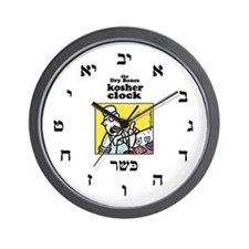 Dry Bones Kosher Clock