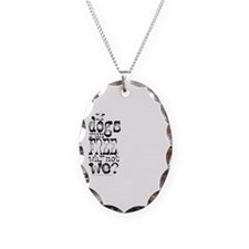 If Dogs Run Free/Dylan Necklace
