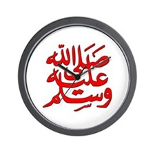 Mohamad Peace Be Upon Him Wall Clock