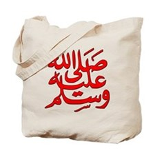 Mohamad Peace Be Upon Him Tote Bag