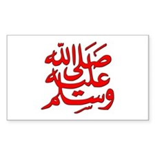 Mohamad Peace Be Upon Him Decal